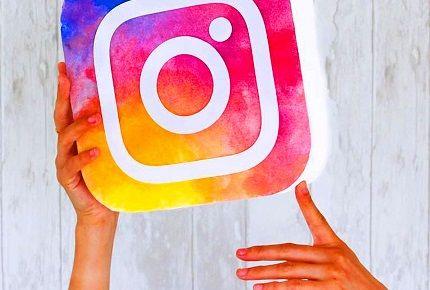 Comprar desde la app de Instagram será posible ¡muy pronto!